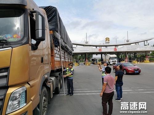 广西玉林高速公路管理处合浦大队常态化联合地方多部门开展治超专项整治行动