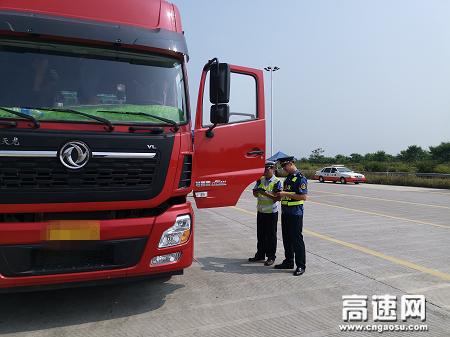 广西玉林高速公路管理处路警联合打击涉路违法超限超载、涉黑涉恶专项行动