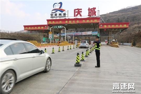 甘肃庆城所未雨绸缪提前做好国庆节保通保畅工作