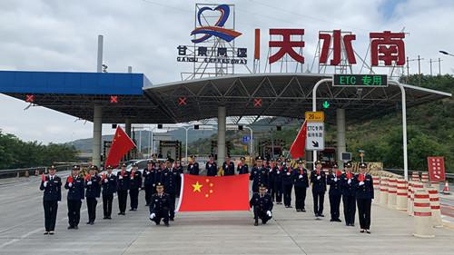 甘肃:红旗招展迎国庆 天水南收费站多举措营造浓厚氛围 喜迎祖国70华诞