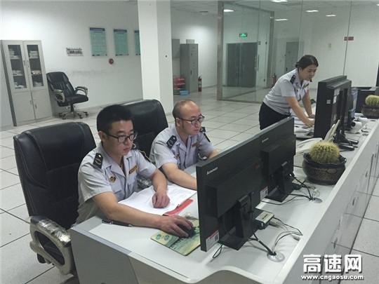 """甘肃庆城收费所""""四部曲""""推进收费运营工作再上新台阶"""