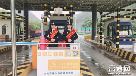 甘肃:宝天高速利桥收费站青年文明号开放周活动