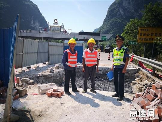 广西南宁高速公路管理处武鸣大队积极履职,助力高速公路收费站入口称重项目建设