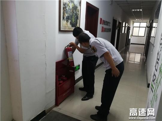 甘肃宝天高速东岔安检大队开展节前安全隐患排查工作