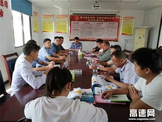 迎国庆 保军运 路警地联合开展法制安全教育