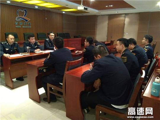 甘肃宝天高速东岔安检大队安排部署国庆节期间安全保畅工作