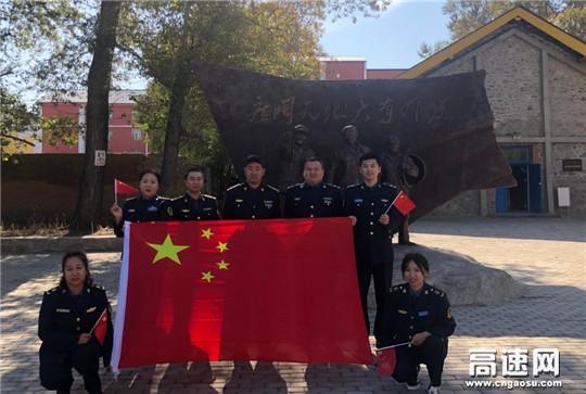追忆青春历史岁月 喜迎新中国70华诞