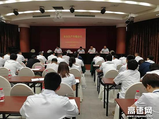 """浙江顺畅养护公司:严格管控""""五举措"""" 提高安全管理水平"""