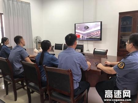 广西玉林高速公路管理处苍梧大队组织观看文献专题片《我们走在大路上》