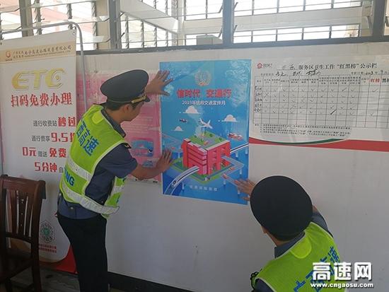 """广西南宁高速公路管理处:上林路政执法大队开展""""信用交通・伴行你我""""主题宣传日活动"""