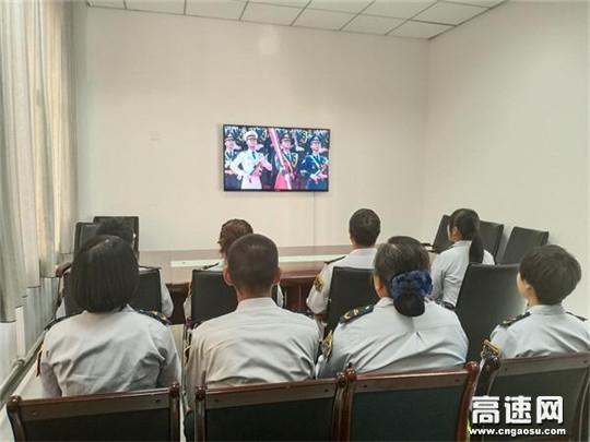 甘肃:古永所装备园站组织职工观看中华人民共和国成立70周年大会实况直播