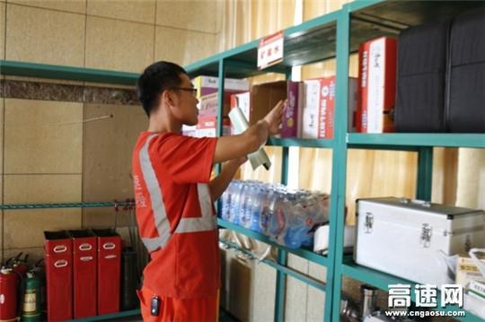 甘肃武威救援大队扎实开展节前安全大检查工作