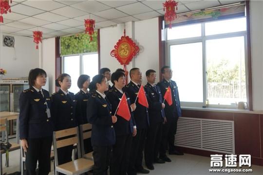 甘肃省甘谷所鸳鸯站组织职工观看2019年国庆阅兵