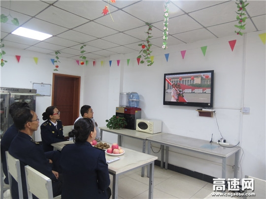 甘肃宝天高速麦积山隧道监控站观看中华人民共和国70周年大阅兵
