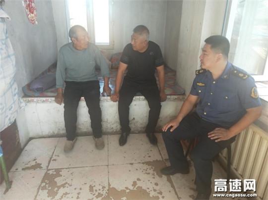 内蒙古公路霍尔奇收费所节前慰问村镇帮扶对象