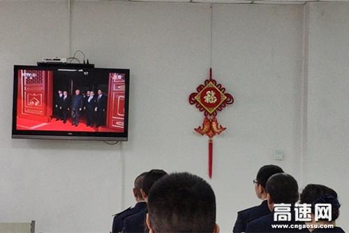 甘肃宝天高速天水南收费站观看庆祝中华人民共和国成立七十周年大会