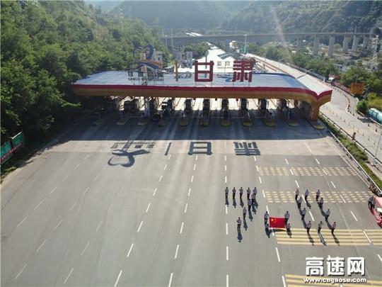 甘肃宝天所东岔主线站积极组织人员观看国庆大阅兵