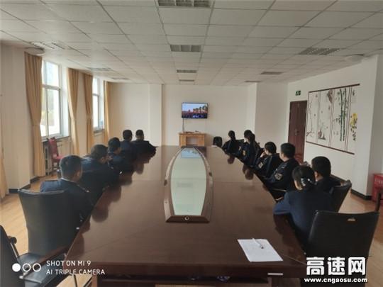 甘肃:庆城所老城收费站观看庆祝建国70周年大会