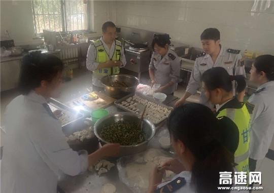 甘肃古永所武威北收费站打造温馨食堂喜迎国庆70华诞
