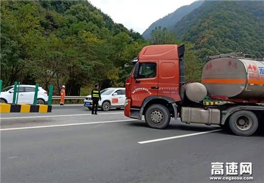 甘肃宝天高速麦积山隧道监控站为国庆保驾护航