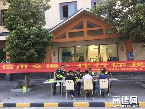 """广西玉林高速公路管理处浦北路政执法大队开展""""信用交通,伴行你我""""主题宣传日活动"""