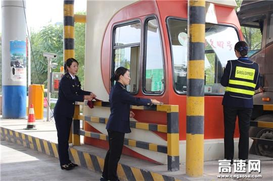 甘肃甘谷收费所洛门站全力做好十一国庆节保畅工作