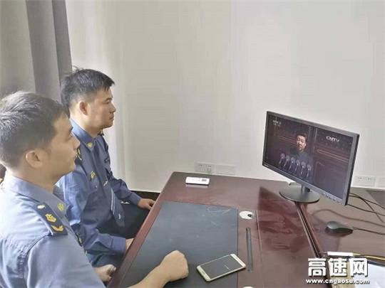 广西南宁高速公路管理处武鸣、武鸣二大队一同 收看习总书记在70周年庆祝大会上的重要讲话