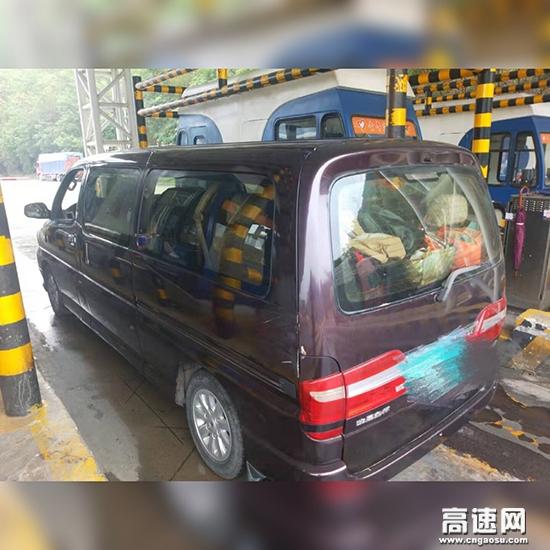 甘肃宝天所东岔主线站节假日期间查获利用ETC卡 降型逃费车