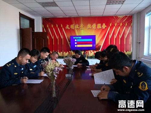 """内蒙古:蘑菇气南收费所贯彻落实""""干部作风建设""""活动"""