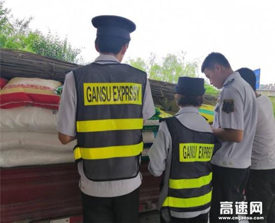 甘肃省甘谷所鸳鸯站国庆安全保畅毫不松懈
