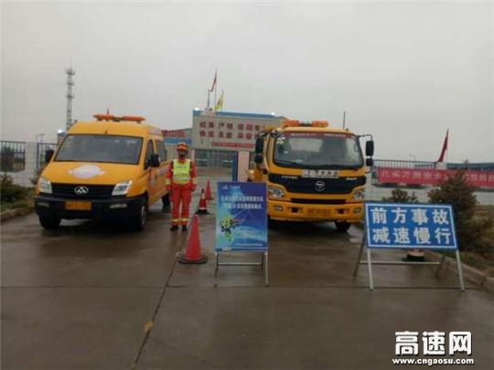 甘肃武威清障救援大队持续做好国庆节返程高峰保畅通工作