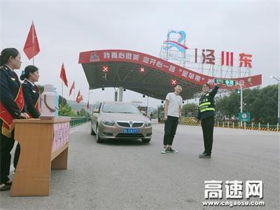 泾川所国庆期间便民服务暖人心