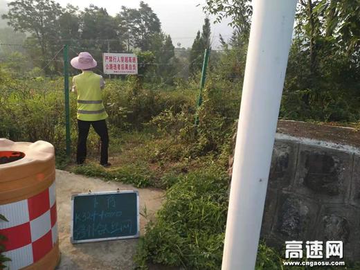 陕西:高速集团西乡管理所开展隔离设施专项整治活动