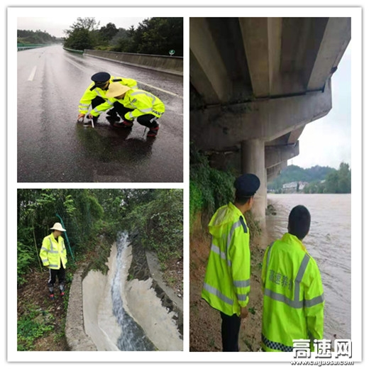 陕西:高速集团西乡管理所积极应对连续降雨天气