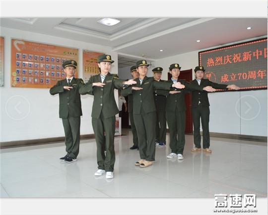 河北沧廊(京沪)高速姚官屯收费站国庆期间开展肢体礼仪培训活动