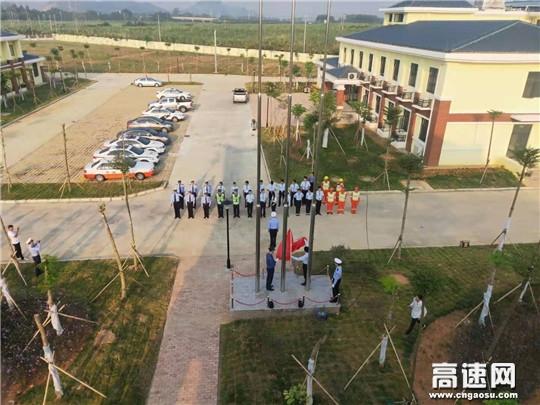 "�V西南��高速公路管理�武�Q路政�谭ǘ�大��合""路警企""�_展唱��歌,升��旗活��"