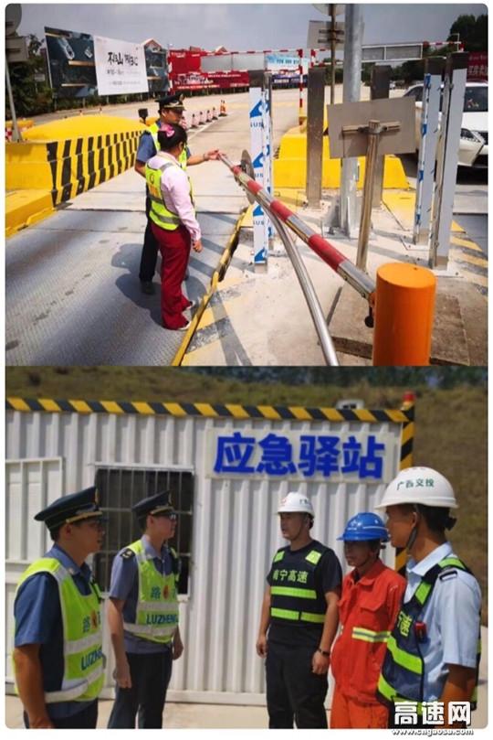 广西南宁高速管理管处武鸣二大队增强安全生产意识加强国庆假期道路安全隐患排查工作