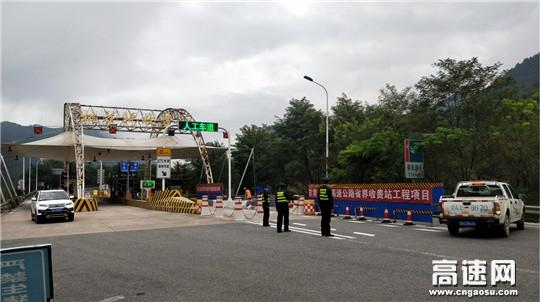 甘肃宝天高速公路收费所桃花坪站积极做好国庆节期间保畅工作