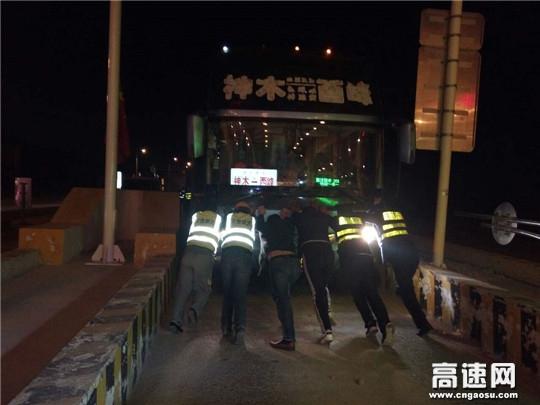 甘肃庆城所圆满完成国庆节保通保畅工作