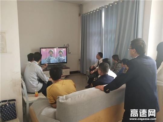 甘肃:泾川所白水收费站组织职工观看国庆大阅兵