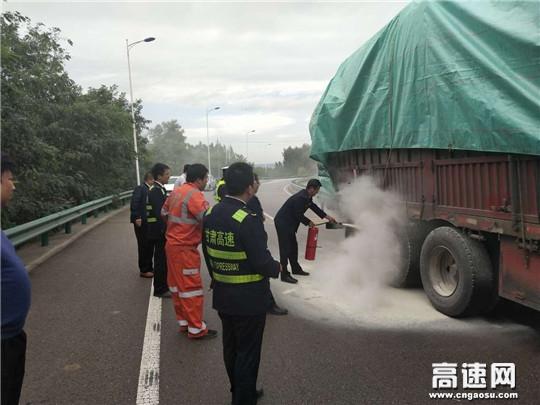 甘肃泾川所白水收费站帮助司机灭火除险