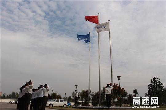 升国旗、看阅兵  喜迎新中国70华诞