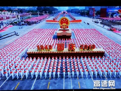 国庆保畅通——致坚守在岗的高速人