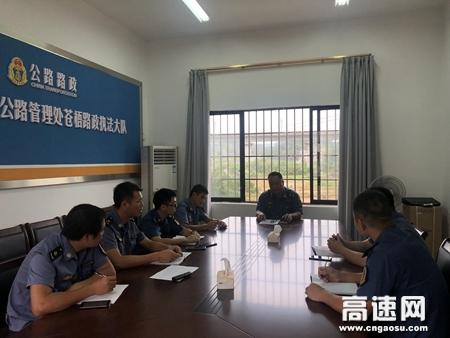 广西玉林高速公路管理处苍梧大队组织学习《lol赛事押注强国建设刚要》