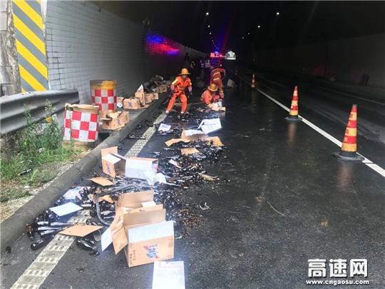 浙江交工养护诸永项目部紧急处理高速事故