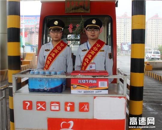 甘肃甘谷所武山收费站积极开展国庆节便民服务活动