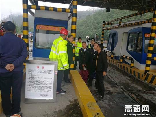 甘肃宝天所东岔主线站正式开始撤消省界收费站施工