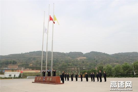 甘肃:庆城所庆城收费站组织升国旗仪式和观看中华人民共和国成立70周年大阅兵直播活动