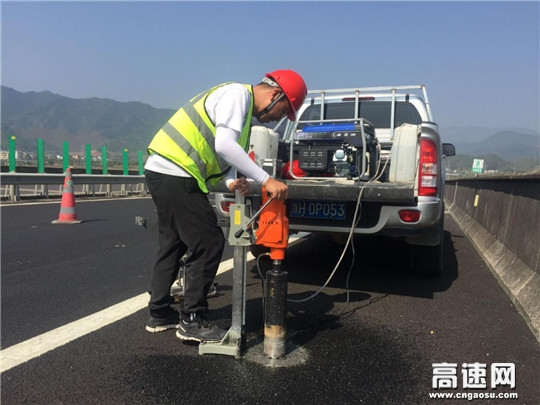 浙江衢黄高速公路2019年路面大中修工程顺利通过交工检测