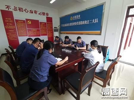 广西林高速公路管理处贵港二大队开展《交通强国建设纲要》宣传贯彻工作